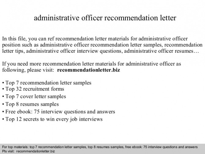 Administrative Officer Recommendation Letter