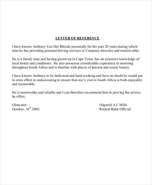 Adoption Reference Letter
