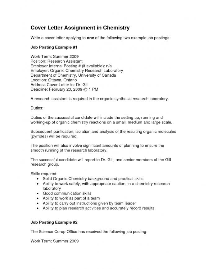 Application Letter For Promotion Sample Promotion Announcement