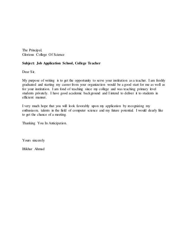 Application Letter For Teaching Job In Primary School  Rcalvetcom