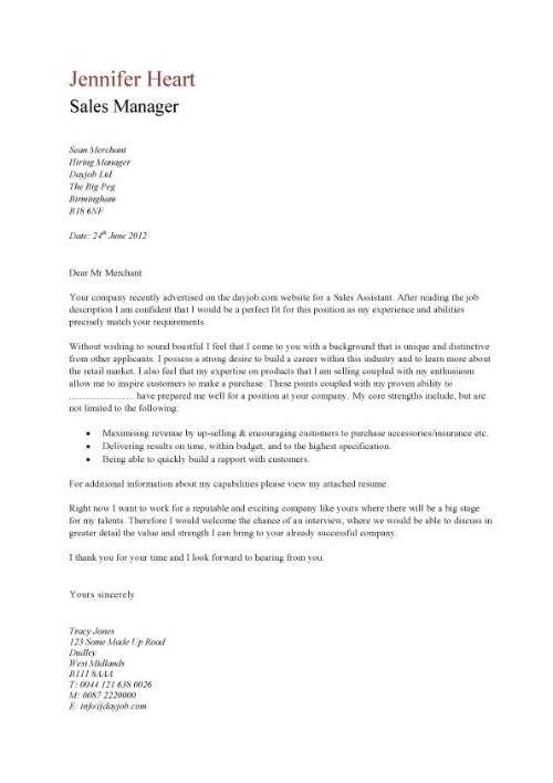 job application letter for sales manager samples