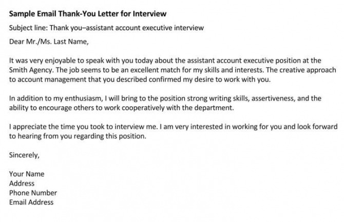 Best Phone Interview Thank You Letter   Email Samples