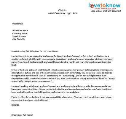 Business Reference Letter Template
