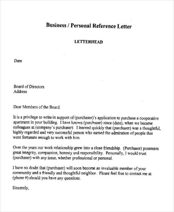Business Reference Letter Templates Free Sample Example Format