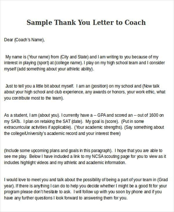 Coach Appreciation Letter Fresh Sample Thank You Letters To Coach