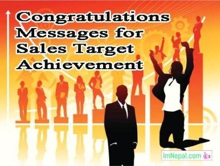 Congratulations On Increased Sales