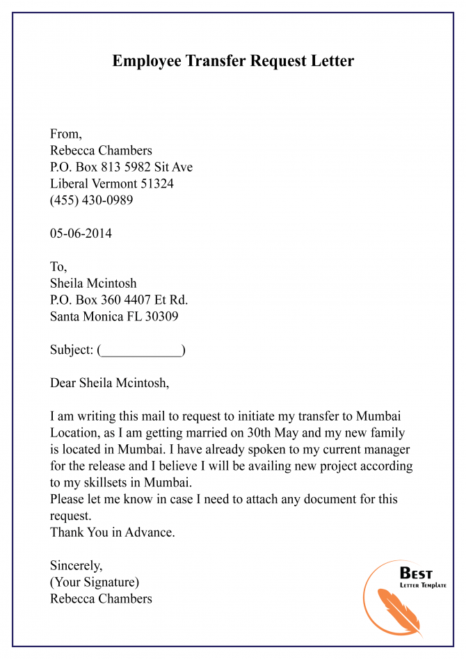 Employee Transfer Request Letter