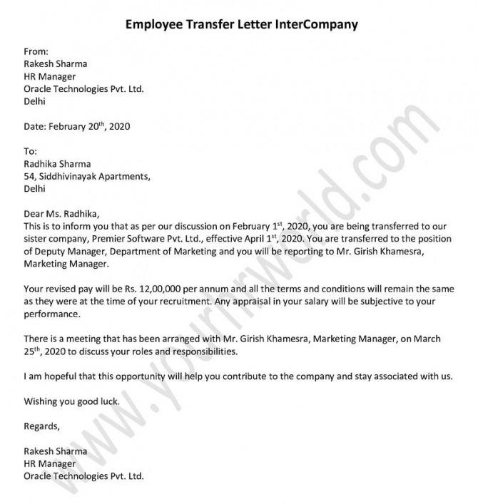 Format For Employee Transfer Letter Intercompany In
