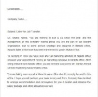 Transfer Request Letter From One Branch To Another