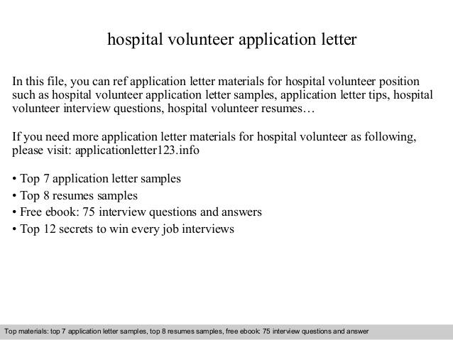 Hospital Volunteer Application Letter