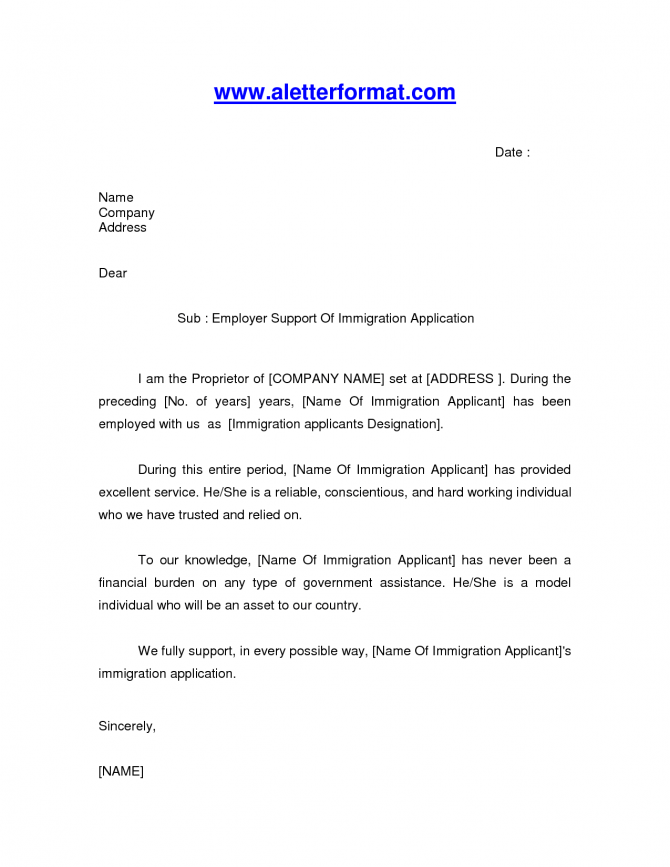 Immigration Letter Sample