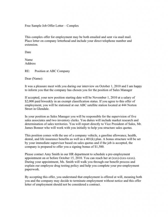 Sales Job Offer Letter