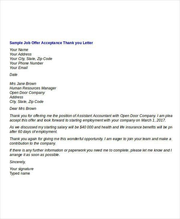 Job Offer Thank You Letter