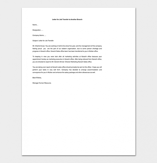 Job Transfer Request Letter How To Write With Format   Samples