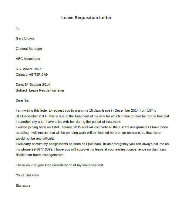 Leave Requisition Letter