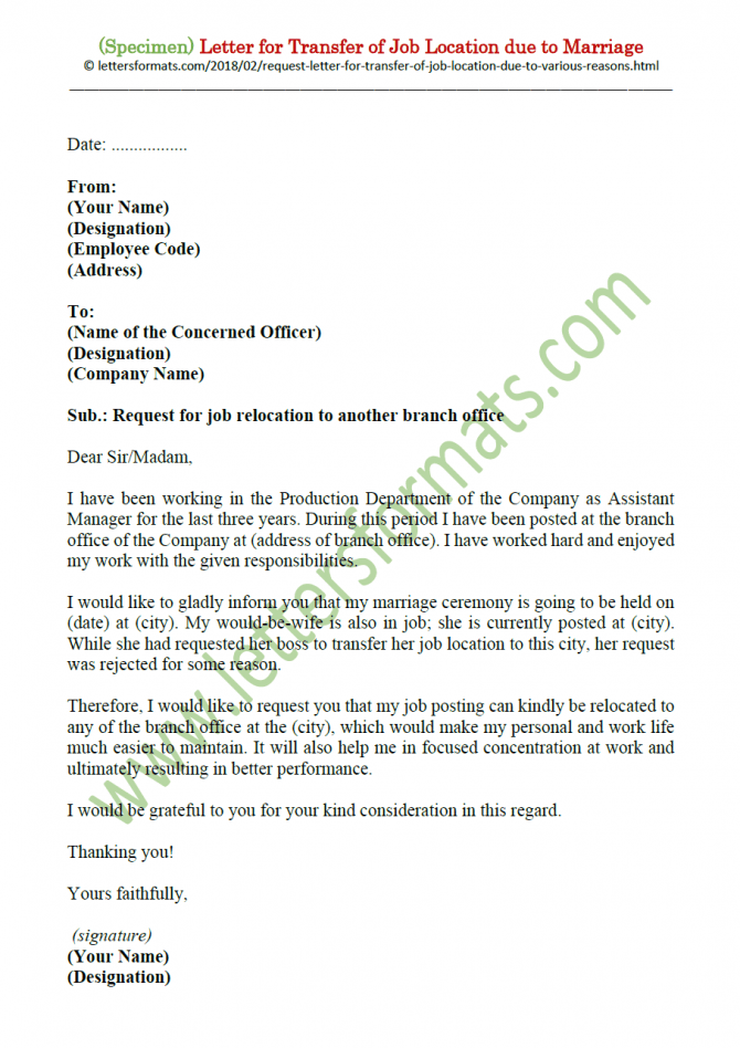 Letter For Transfer Of Job Marriage Pregnancy Illness Distance