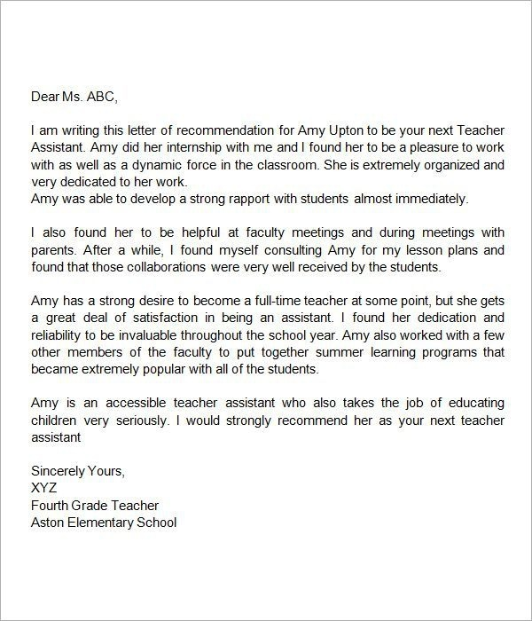 Letters Of Recommendation For Teacher