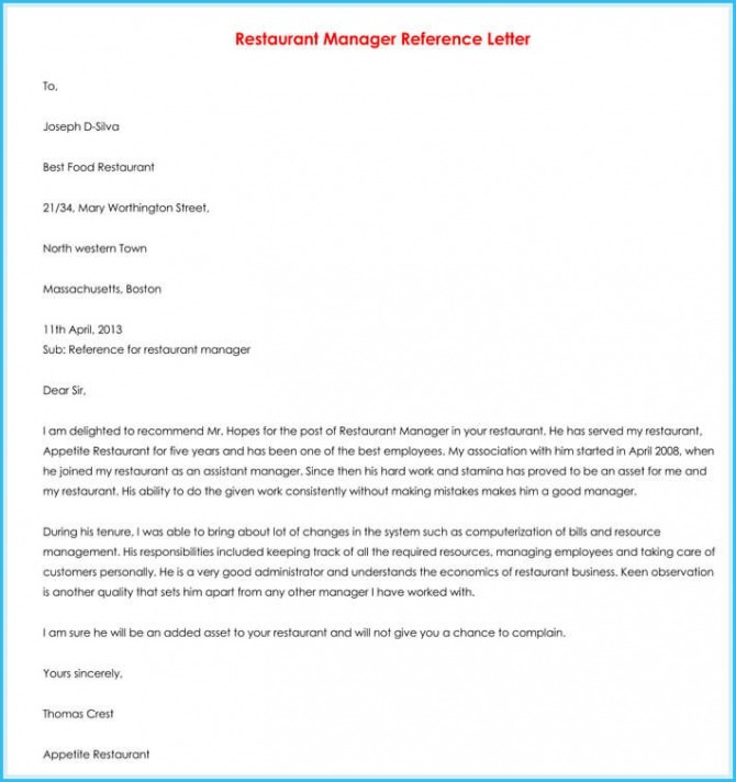 Manager Reference Letter  Samples To Write Manager Job Reference