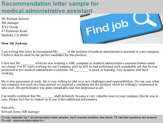 Medical Administrative Assistant Recommendation Letter