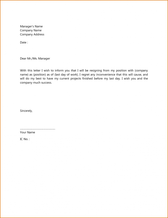 New Simple Resignation Letter Sample Download