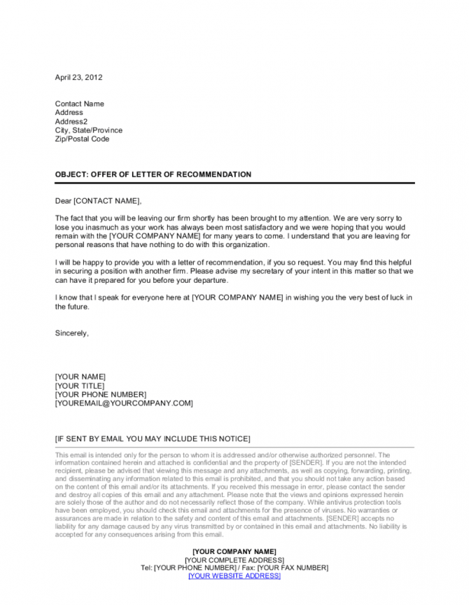 Offer Of Letter Of Recommendation Template