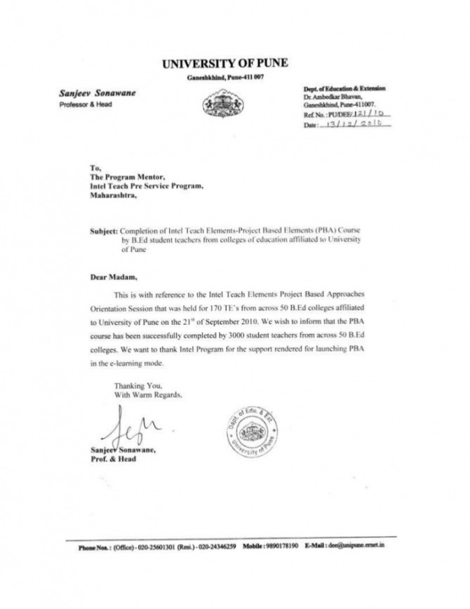 Pune University Letter Pba Completion