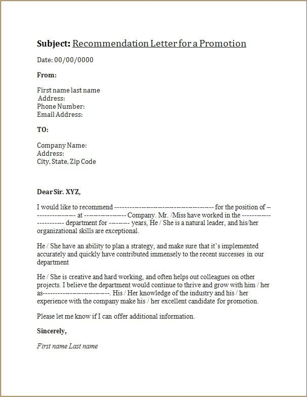 Recommendation Letter For A Promotion