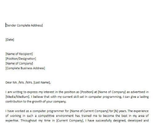 Recommendation Letter Online