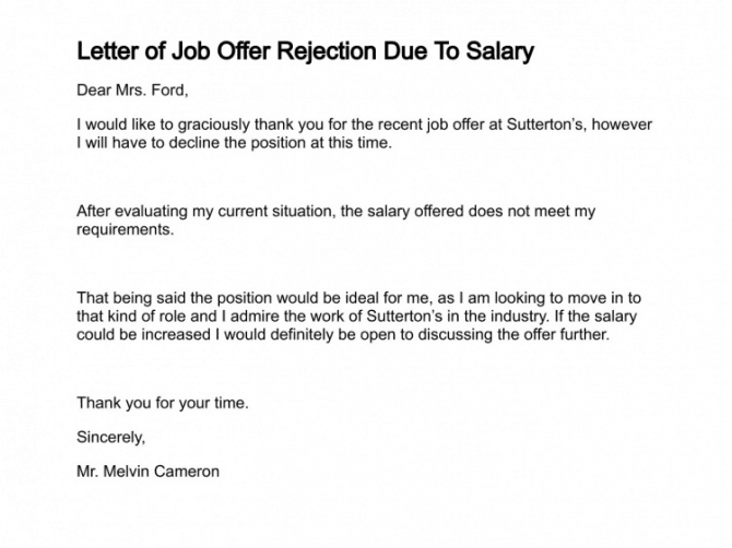 Rejection Letter Samples