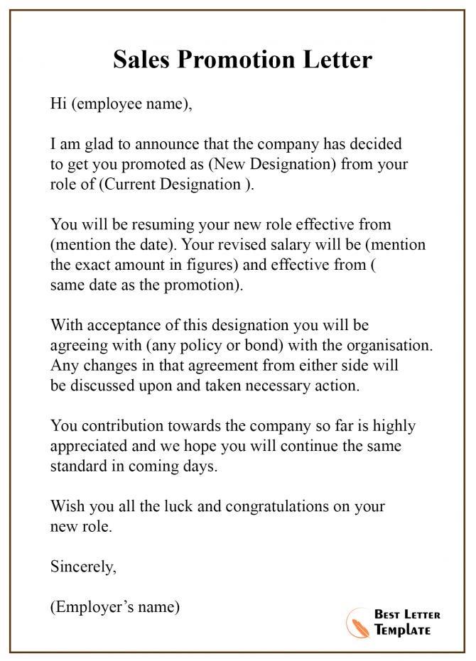 Sales Promotion Offer Letter