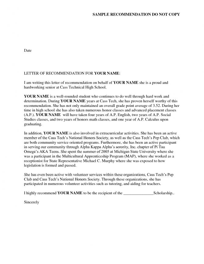 Sample Alpha Kappa Alpha Recommendation Letter