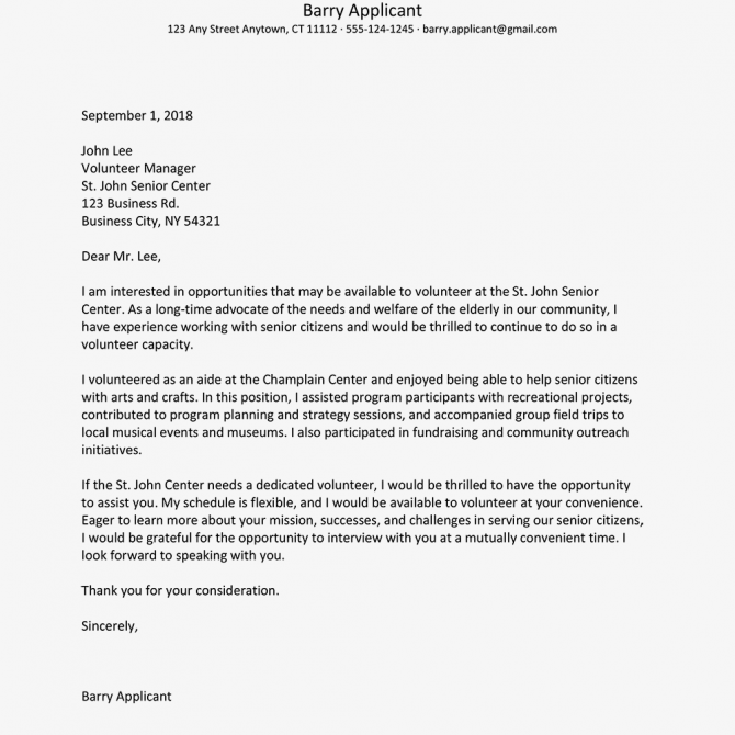 Sample Email Cover Letter For A Volunteer Position