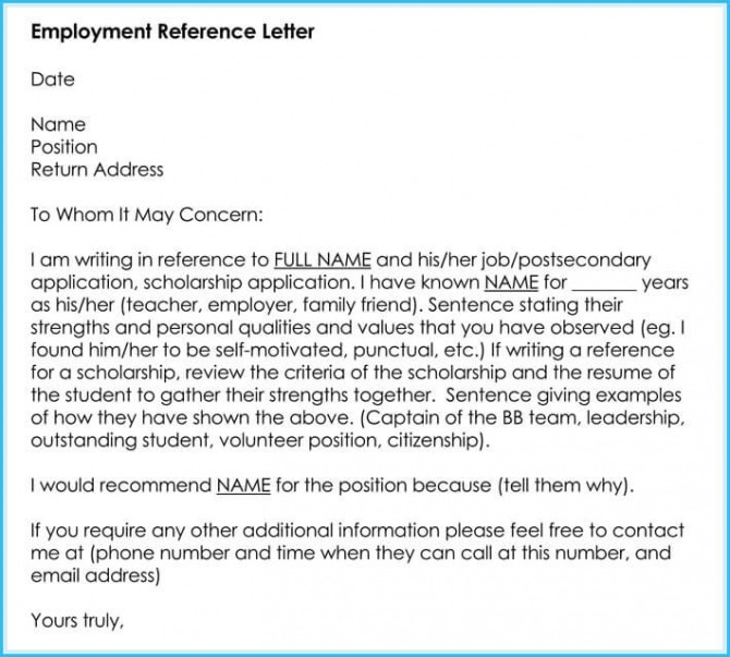 Sample Employment Reference Letters   Professional Writing Tips