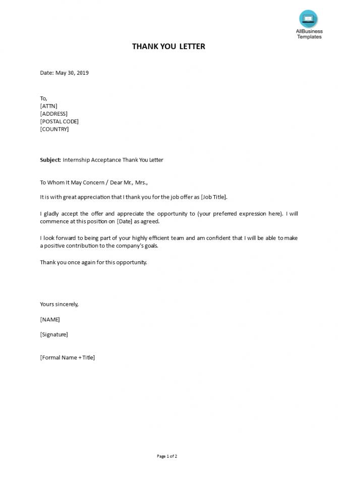 Sample Internship Acceptance Thank You Letter