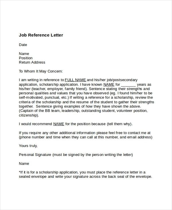 Sample Job Reference Letter Template