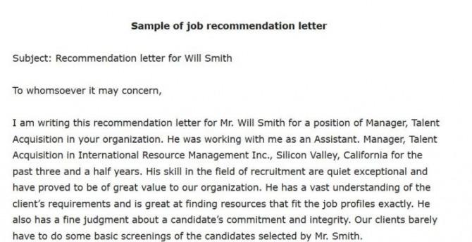 Sample Job Transfer Letter
