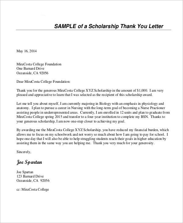Sample Scholarship Thank You Letter Beautiful Sample Thank You