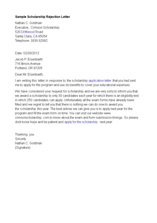 Scholarship Application Rejection Letter