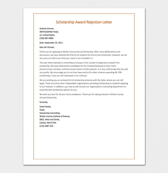 Scholarship Rejection Letter