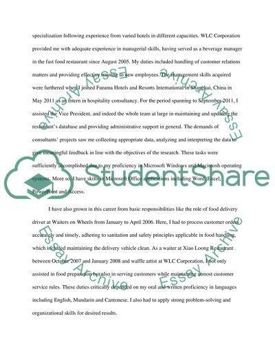 Self Recommendation Letter Personal Statement Example