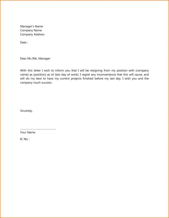 Termination Letter Sample Singapore Formal Resignation Cover