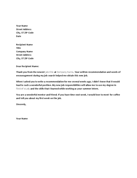 Thank You Letter For Successful Job Reference From Former Boss