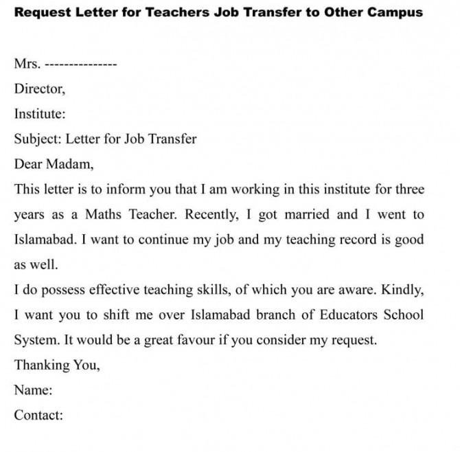 Transfer Request Letter And Transfer Offer Letter Samples