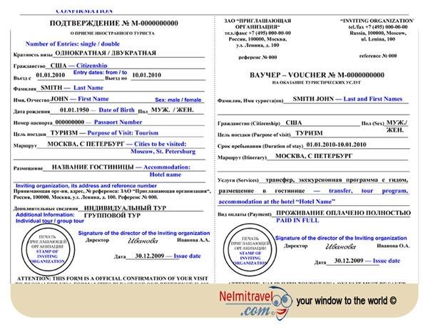 Visa Invitation Letter For Russian Visa