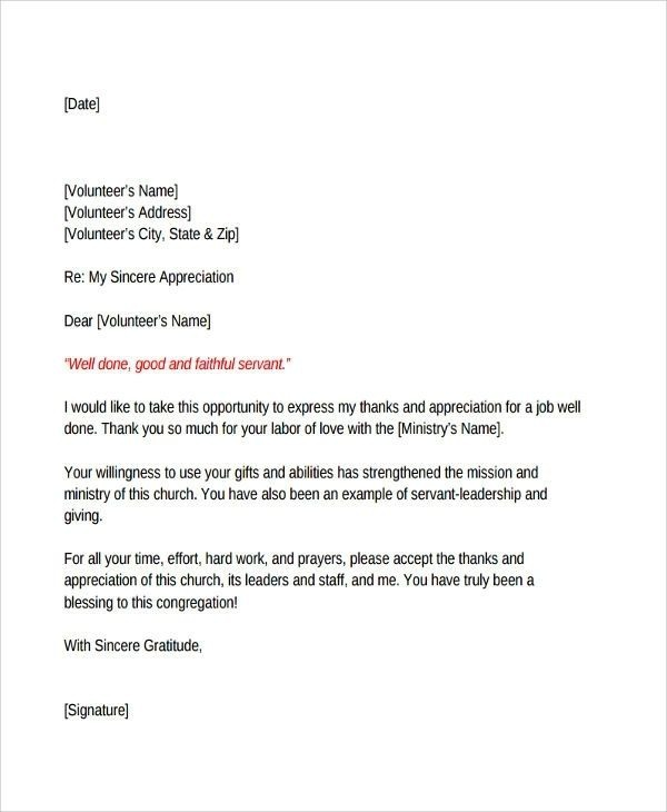 Volunteer Reference Letter Templates