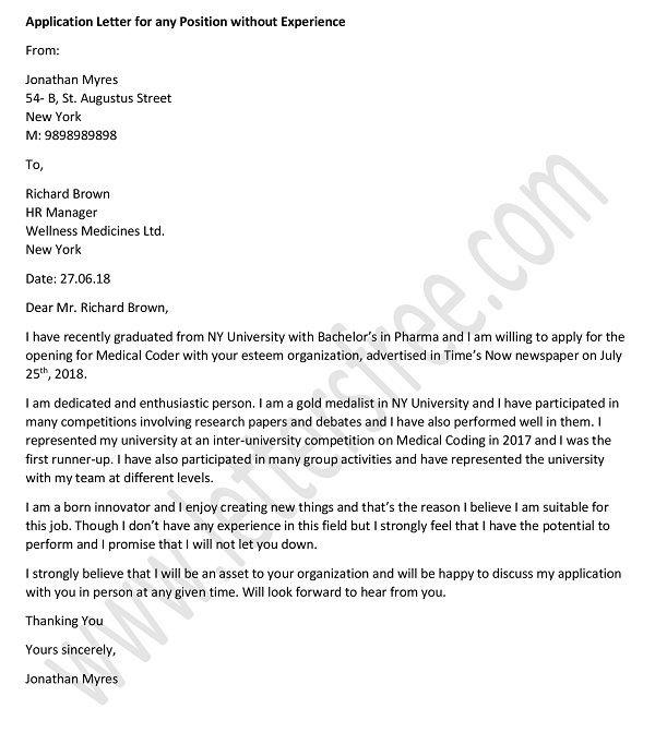 Application Letter For Any Position Without Experience