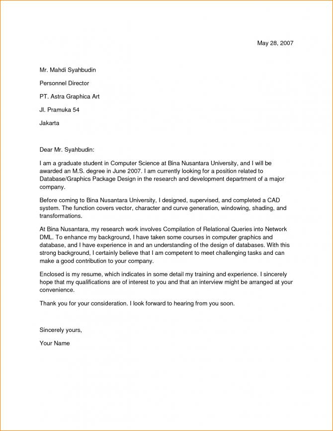 Application Letter For Ojt Pdf Entry Level Marketing Cover Sample