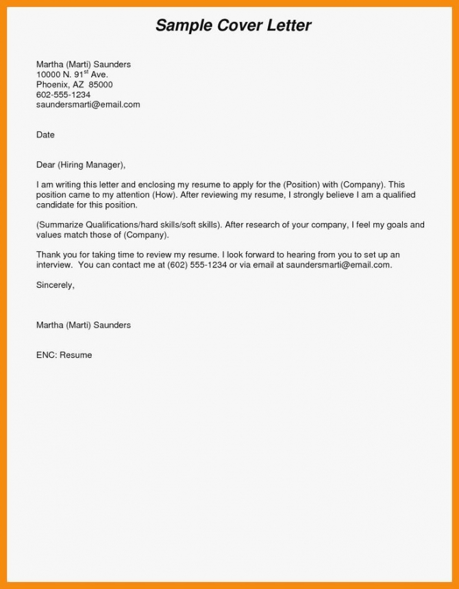 Apps Development Pinwire  Email Cover Letter