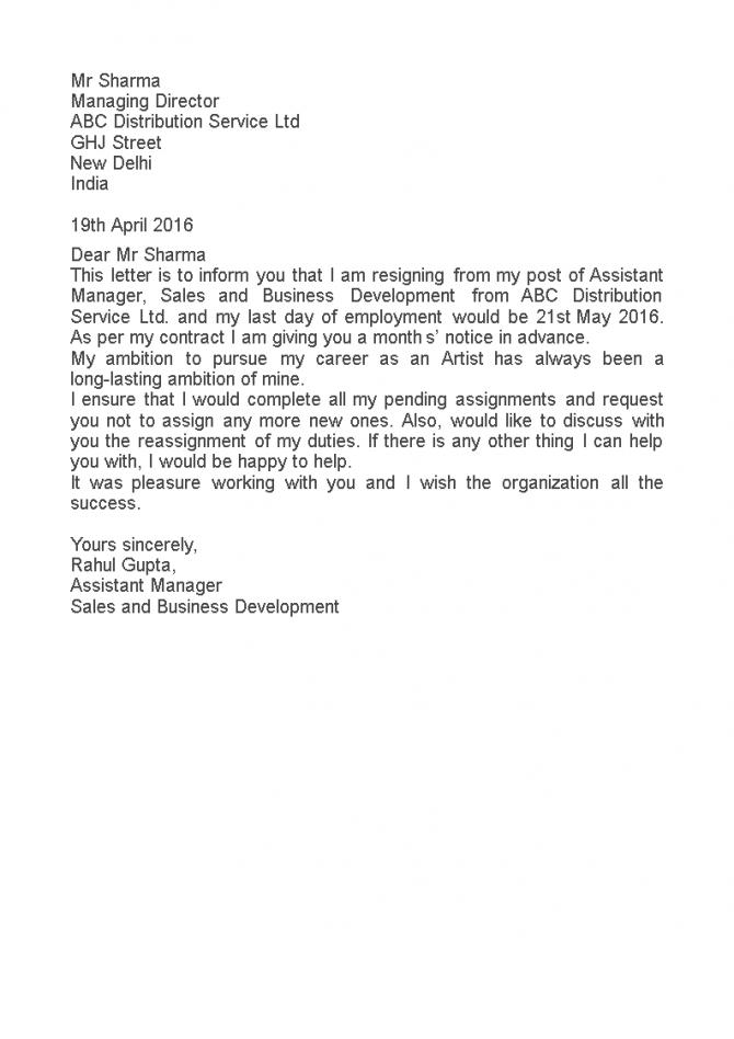 Assistant Manager Resignation Letter
