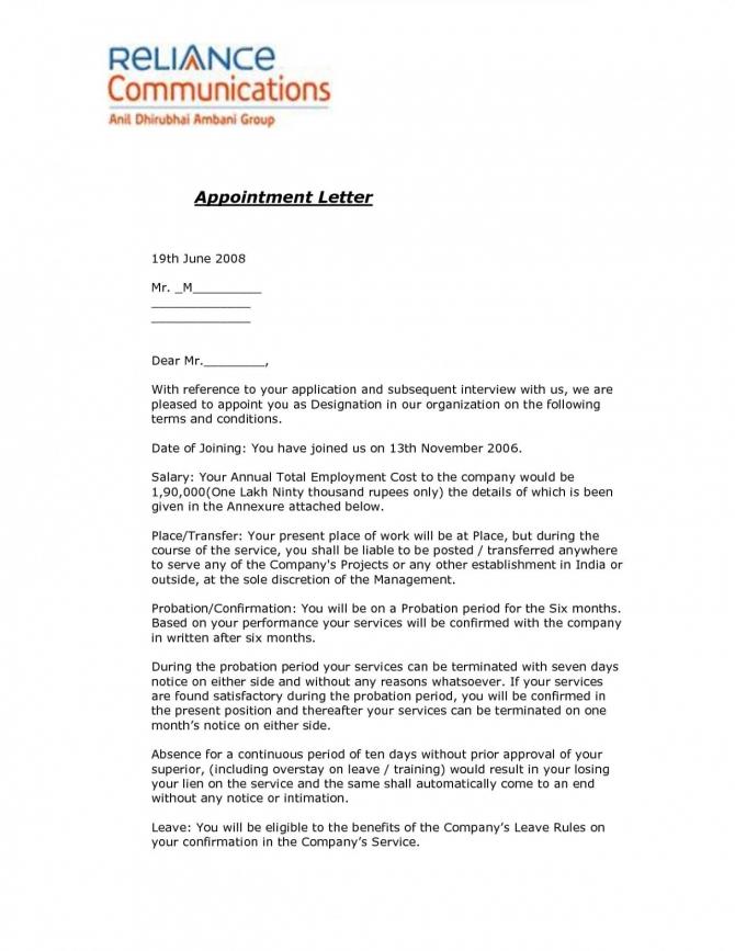 Best Of Job Offer Letter Pdf